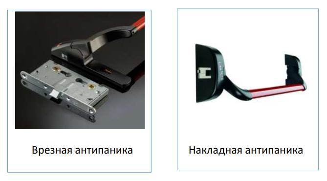 antipanika_1.png